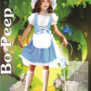 Bo Peep | Costume Hire Brisbane | Camelot Costumes
