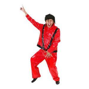 Michael Jackson | Costume Hire Brisbane | Camelot Costumes